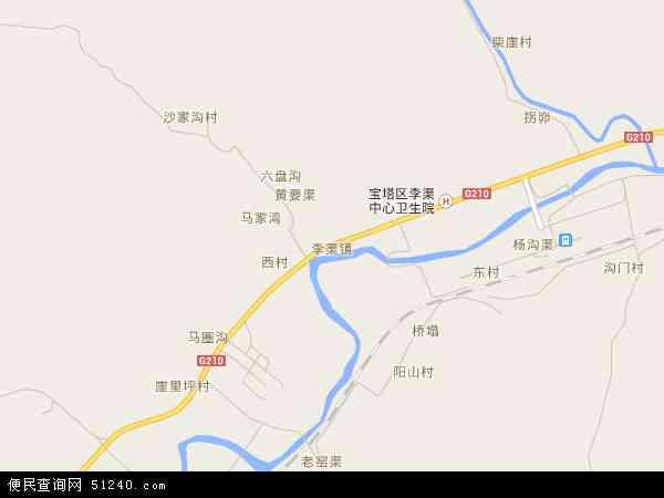 中国陕西省延安市宝塔区李渠镇地图(卫星地图)