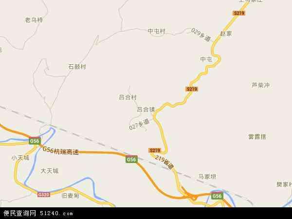 中国云南省楚雄彝族自治州楚雄市吕合镇地图(卫星地图)