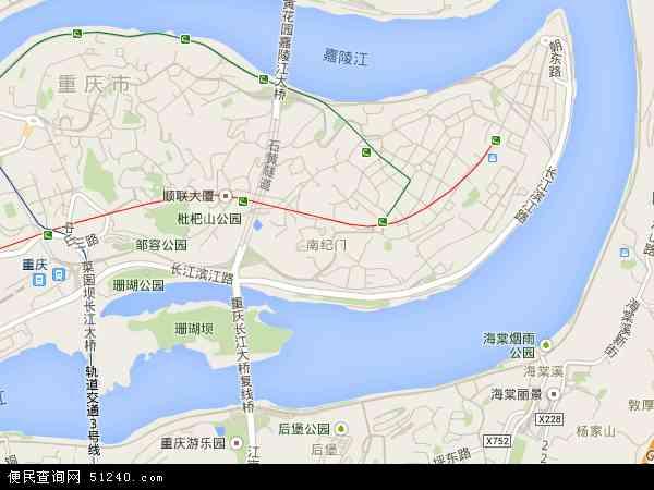 中国重庆市渝中区南纪门地图(卫星地图)