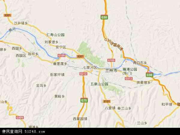 中国甘肃省兰州市七里河区地图(卫星地图)