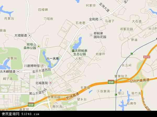 中国重庆市渝北区人和地图(卫星地图)