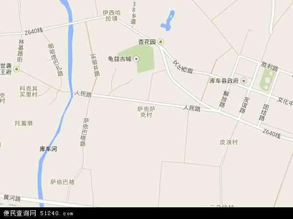中国新疆维吾尔自治区阿克苏地区库车县萨克萨克地图(卫星地图)