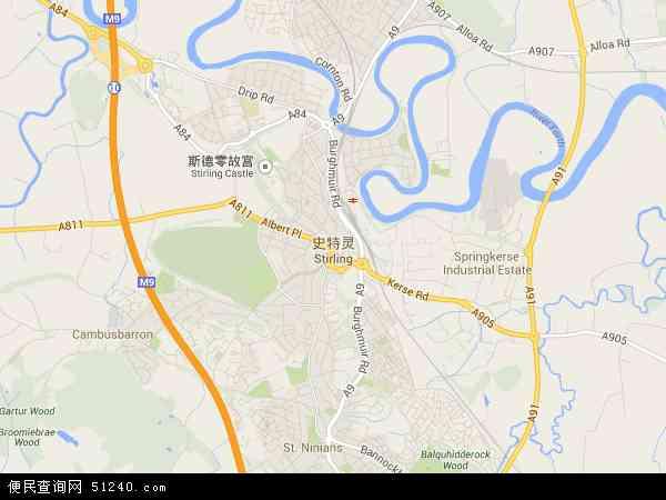 斯特灵地图 斯特灵卫星地图 斯特灵高清航拍地图 斯特灵高清卫星地图 斯特灵2018年卫星地图 英国苏格兰斯特灵地图