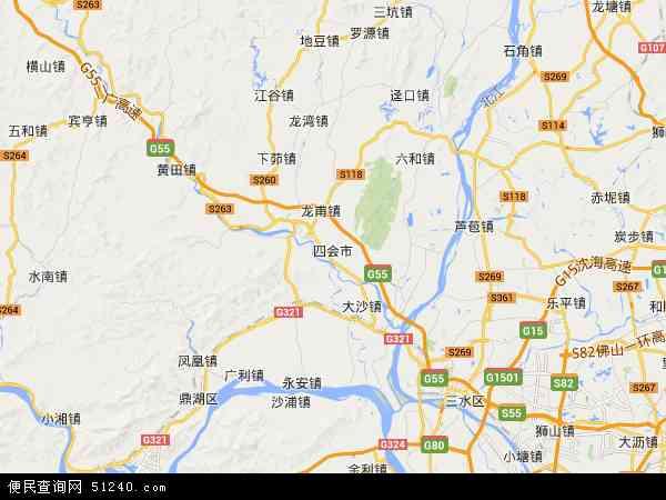 中国广东省肇庆市四会市地图(卫星地图)