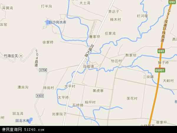 双福地图 - 双福电子地图 - 双福高清地图 - 2017年双福地图