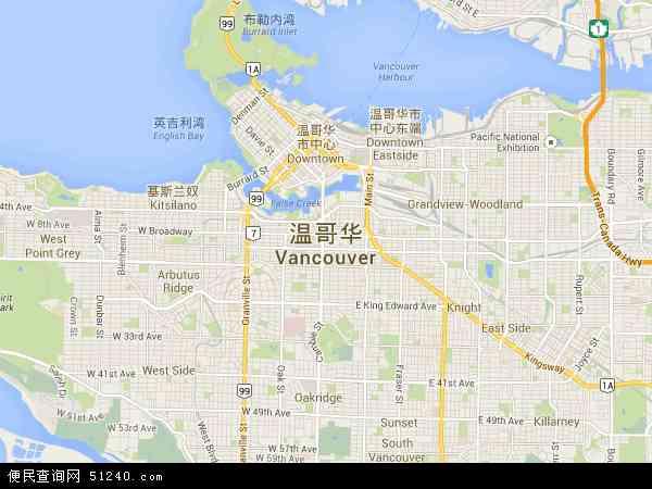 温哥华地图 - 温哥华卫星地图