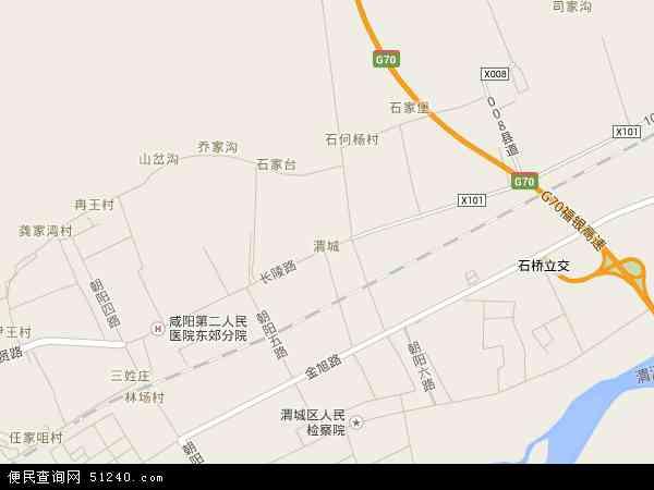 中国陕西省咸阳市渭城区渭城地图(卫星地图)