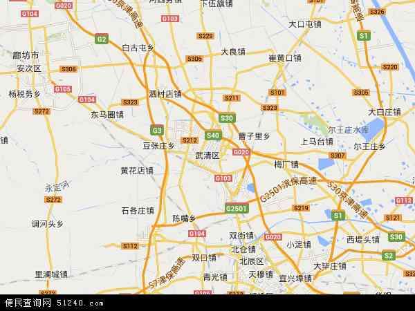 武清区地图 - 武清区卫星地图 - 武清区高清航拍