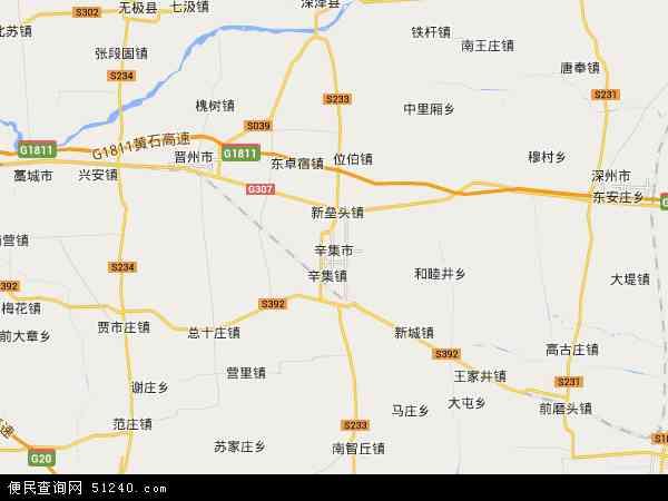 中国河北省石家庄市辛集市地图(卫星地图)
