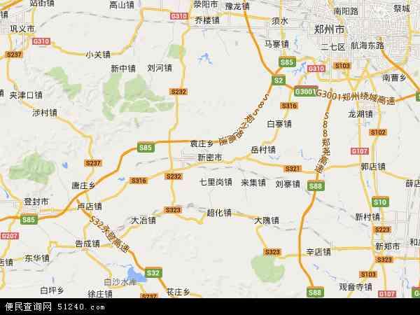 郑州市最新电子地图_新密市地图 - 新密市卫星地图 - 新密市高清航拍地图