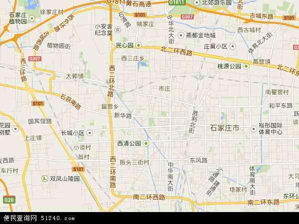 新华区地图 新华区卫星地图 新华区高清航拍地图 新华区高清卫星地图