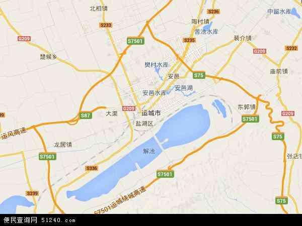 运城市高清卫星地图 运城市2016年卫星地图 中国山西省运城市地图图片