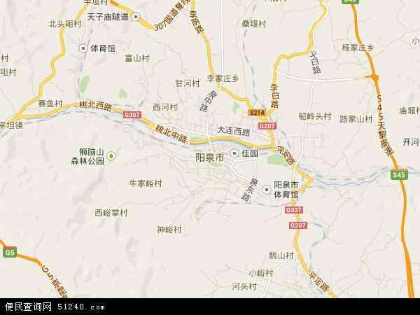 中国山西省阳泉市地图(卫星地图)