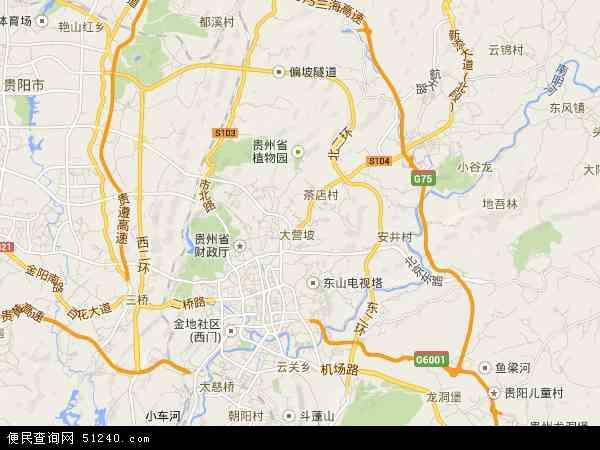 贵阳市高清卫星航拍地图, 贵阳 最新贵阳市地图,2018 贵阳市地图