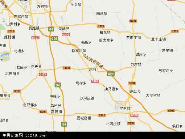 本站收录有:最新赵县地图,2017赵县地图高清版,赵县电子地图,2016