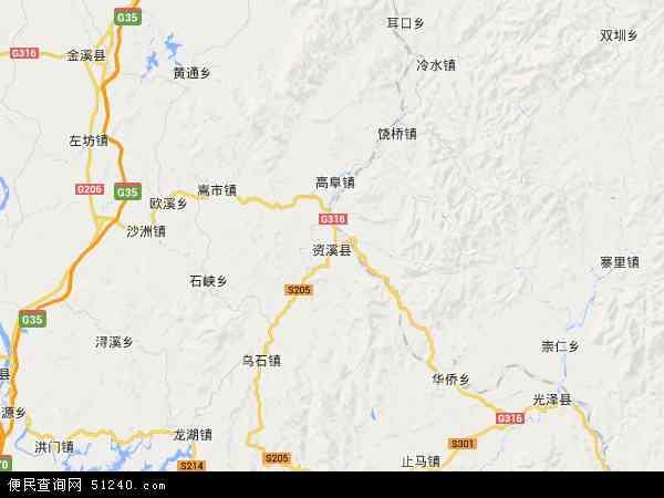 中国江西省抚州市资溪县地图(卫