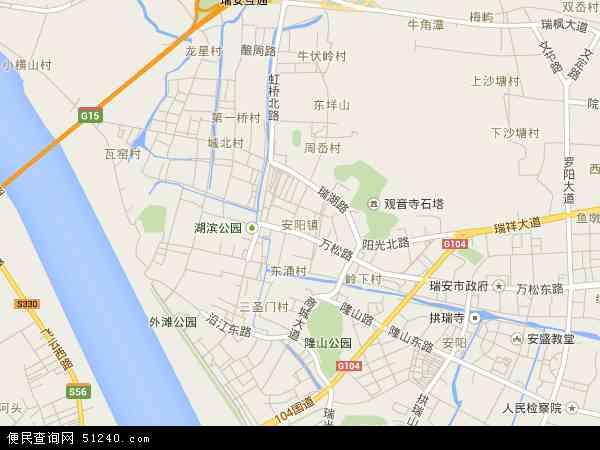 最新安阳地图,2016安阳地图高清版