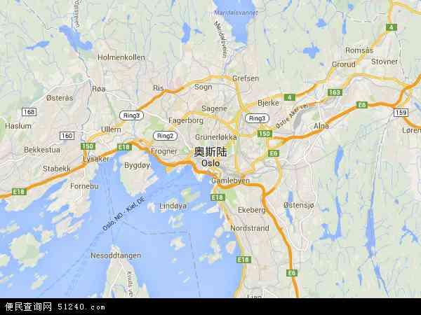 奥斯陆市地图 奥斯陆市卫星地图 奥斯陆市高清航拍地图