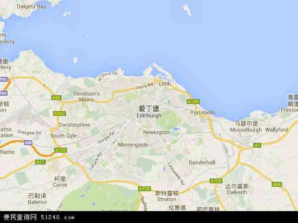 爱丁堡地图 爱丁堡卫星地图 爱丁堡高清航拍地图 爱丁堡高清卫星地图 爱丁堡2017年卫星地图 英国苏格兰爱丁堡地图