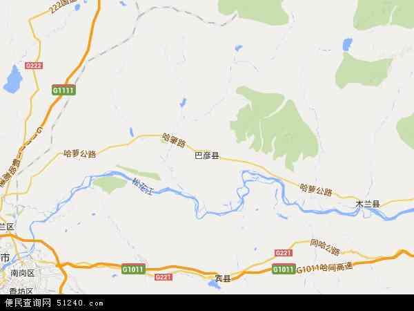 巴彦县地图 - 巴彦县电子地图 - 巴彦县高清地图 - 2017年巴彦县地图