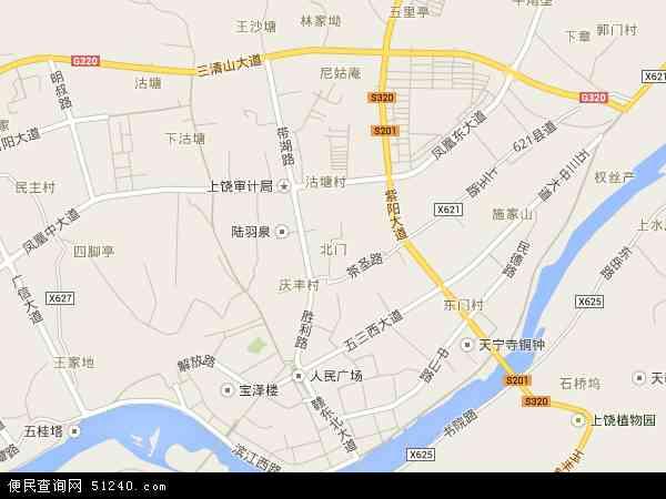 上饶市信州区_江西省上饶市信州区天桥西路是属于哪个街道?