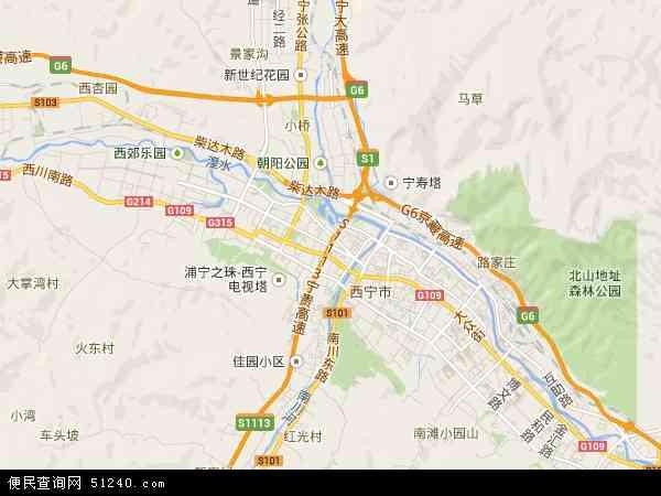 城西区高清卫星地图 城西区2017年卫星地图 中国青海省西宁市城西图片