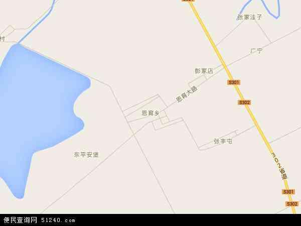 中国吉林省长春市榆树市恩育乡地图(卫星地图)