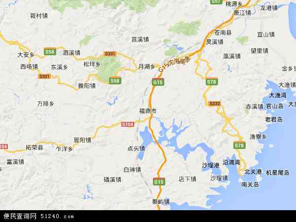 中国福建省宁德市福鼎市地图(卫星地图)