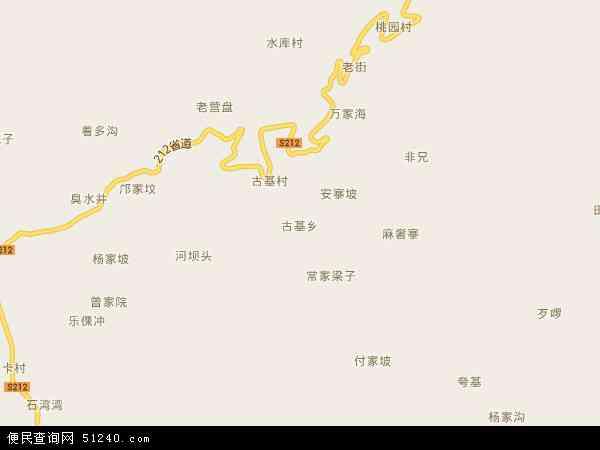 中国贵州省毕节市赫章县古基乡地图(卫星地图)