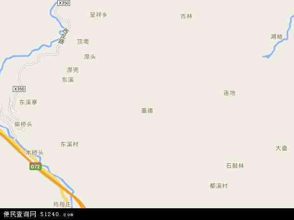 中国福建省泉州市德化县盖德镇地图(卫星地图)