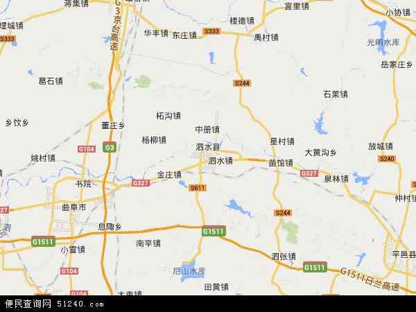 高峪镇2017年卫星地图 中国山东省济宁市泗水县高峪镇地图