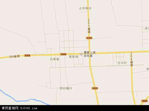 中国山东省威海市文登市葛家镇地图(卫星地图)