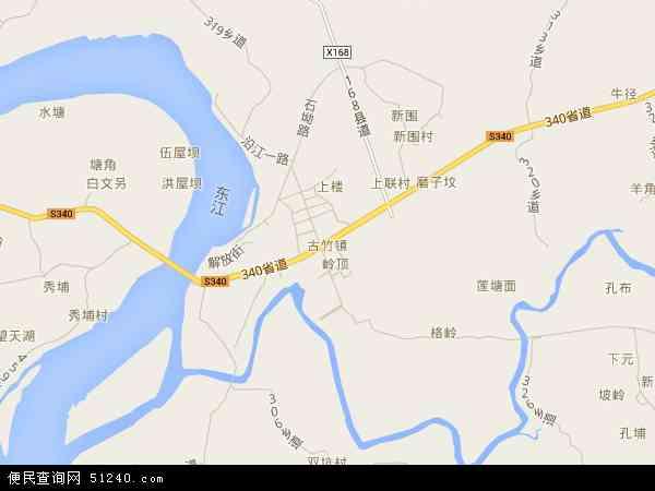 中国广东省河源市紫金县古竹镇地图(卫星地图)