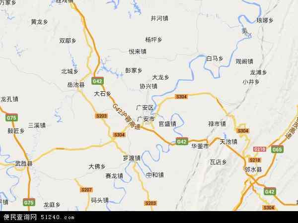 广安区地图 广安区卫星地图 广安区高清航拍地图