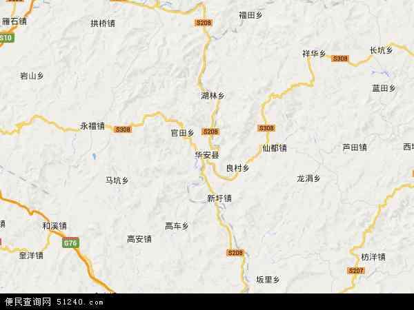 华安县地图 - 华安县卫星地图
