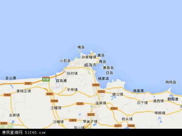 中国山东省 威海市环翠区地图 卫星 地图