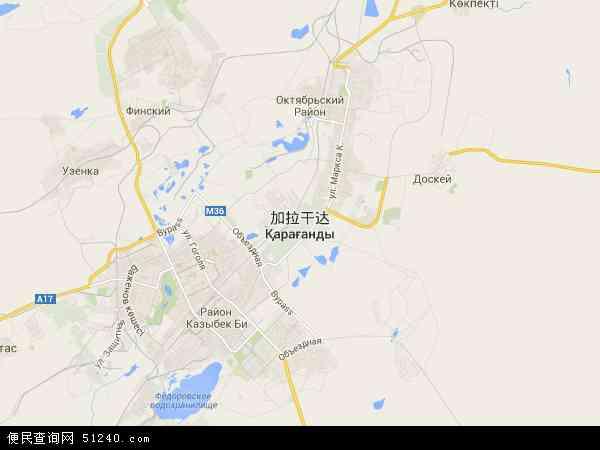 卡拉干达高清卫星地图 卡拉干达2016年卫星地图 哈萨克斯坦卡拉干