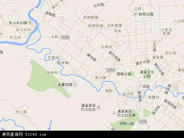 荔横村电子地图