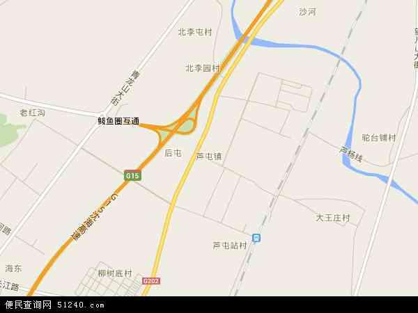 最新芦屯镇地图,2016芦屯镇地图高清版