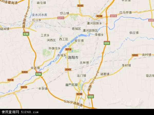 doc  河南洛阳有哪些区问:河南洛阳有哪些区答:洛阳辖7个区,1个县级市图片