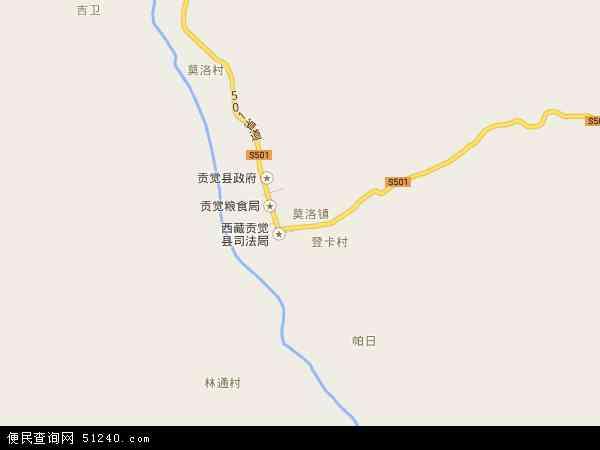 中国西藏自治区昌都地区贡觉县莫洛镇地图(卫星地图)图片