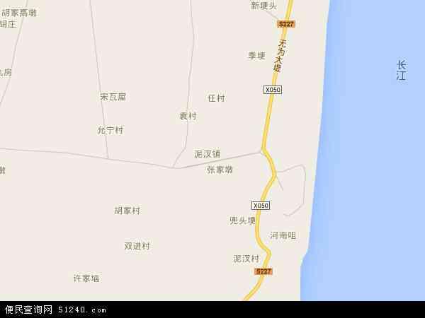中国安徽省芜湖市无为县泥汊镇地图(卫星地图)