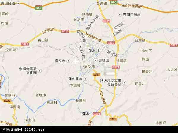 萍乡市地图 - 萍乡市卫星地图