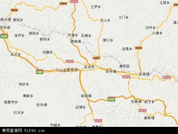秦州区地图 - 秦州区卫星地图