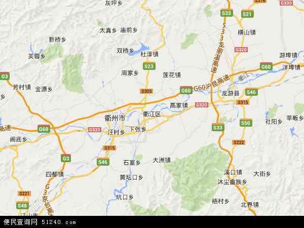 衢江区高清卫星地图 衢江区2017年卫星地图 中国浙江省衢州市衢江