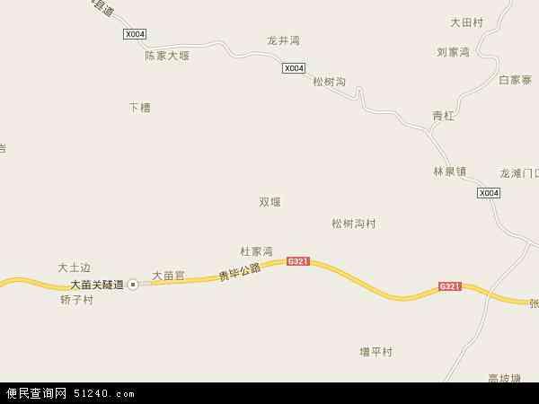 中国贵州省毕节市织金县双堰地图(卫星地图)