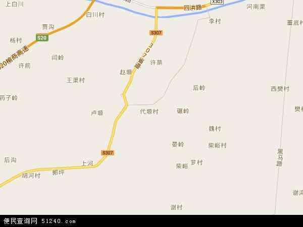 中国陕西省商洛市洛南县四皓镇地图(卫星地图)