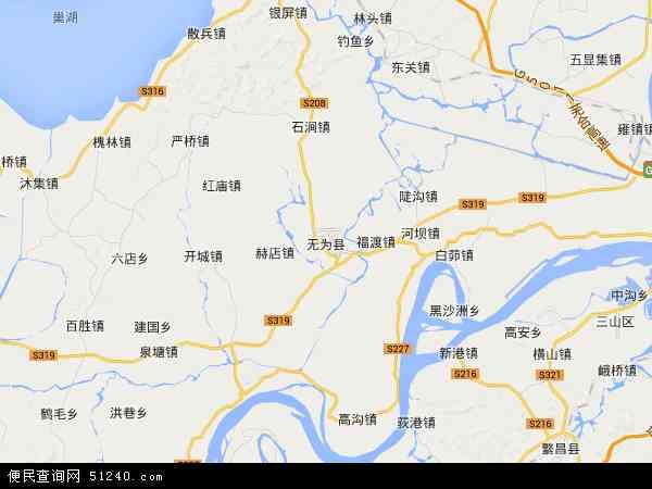中国安徽省芜湖市无为县地图(卫星地图)