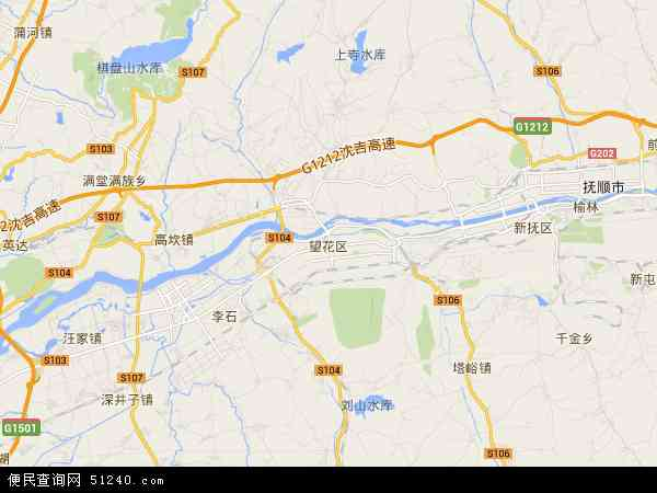 中国辽宁省抚顺市望花区地图(卫星地图)