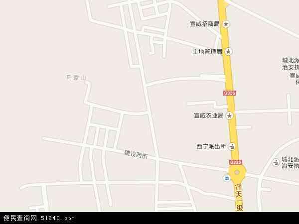西宁地图 西宁卫星地图 西宁 高清 航拍地图图片